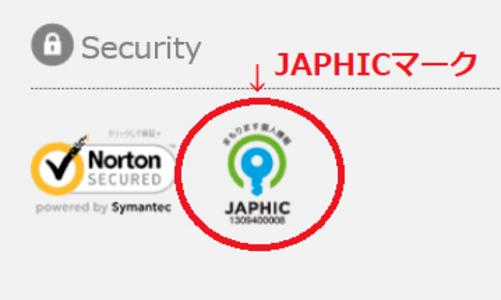 ハッピーメール公式サイトに記載されているJAPHICマーク